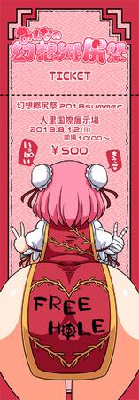 c94-siori1.jpg