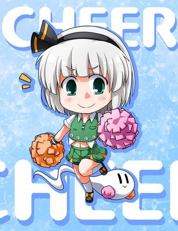 cheeryoumu1.jpg